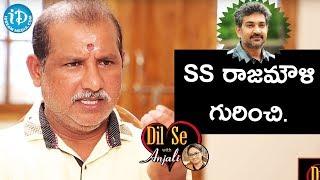 V Samudra About SS Rajamouli ||  Dil Se With Anjali