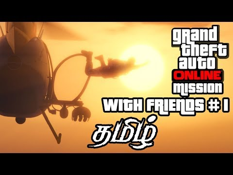 how to add friends to gta mission online