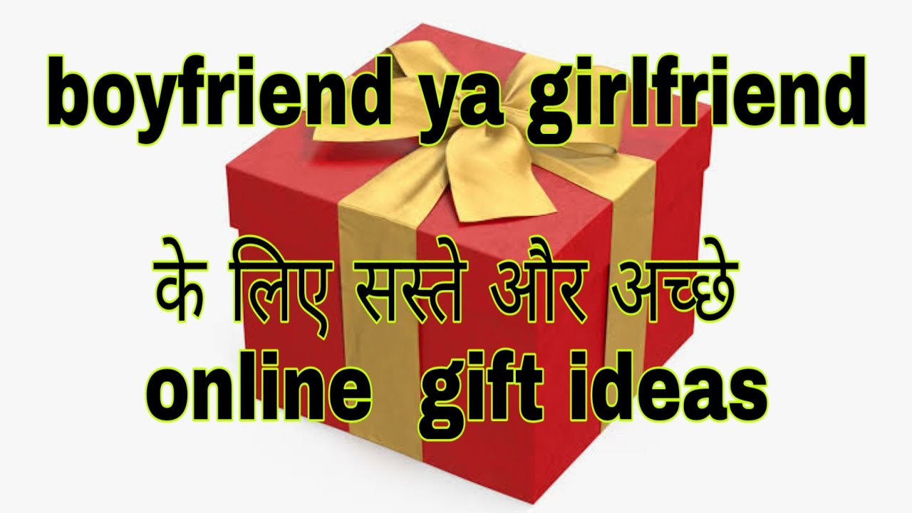 Buy Online Cheap And Best Gifts For Girlfriend And Boyfriend Romantic Valentine Day Gift Ideas Youtube
