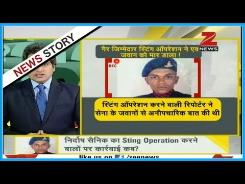 DNA: Irresponsible journalism leads Indian Army soldier to commit suicide