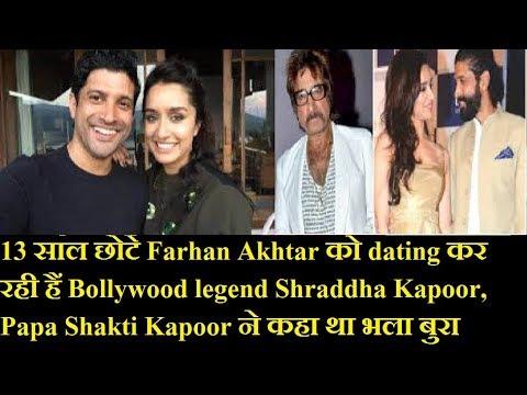 13 साल छोटे Farhan Akhtar को dating कर रही हैं Bollywood legend Shraddha Kapoor, Papa Shakti Kapoor