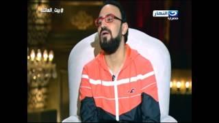 بيت العائلة | اللقاء الكامل مع الإعلامي أحمد يونس وعائلتة فى بيت العائلة