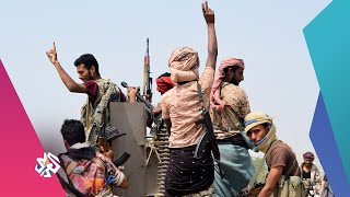 اليمن .. احتدام معارك السيطرة على مأرب │ أخبار العربي