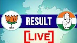 Election Results 2018 Live: Madhya Pradesh में कांटे की टक्कर,अब Con. ने बनाई बढ़त