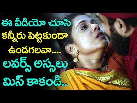 Chirutha Songs | Endhuko Video Song | Telugu Latest Video