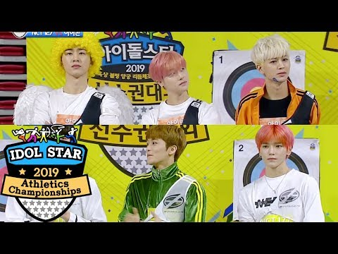 iKON versus NCT 127.. Cupid Has Appeared at the Arena! [2019 Idol Star Athletics Championships]