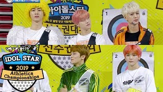 Gambar cover iKON versus NCT 127.. Cupid Has Appeared at the Arena! [2019 Idol Star Athletics Championships]