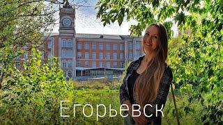 Егорьевск Куда съездить в Подмосковье Усадьба Гуслица Отель Бережки Холл обзор Слёт под рюкзаком