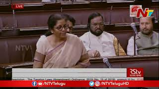FM Nirmala Sitharaman Asks IT Administrators Not To Harass Taxpayers