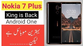 Nokia 7 Plus - Pakistan