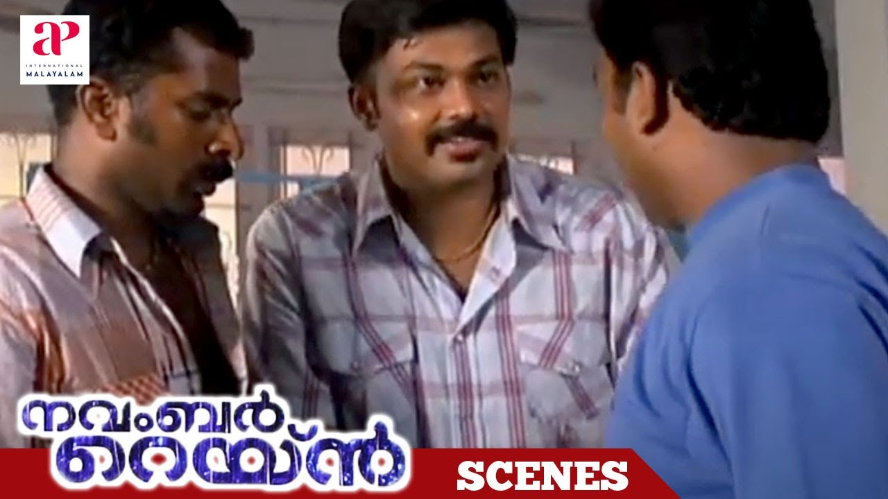November Rain Malayalam Movie Scenes | Arun Benny and Friends Have Fun at the Bar | API Malayalam