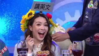 娛樂大家     Cheat Chat第14集    未删剪版放送   何超蓮    薛凱琪