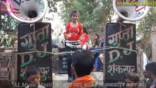 Super hit deshi dance video by irshad raza