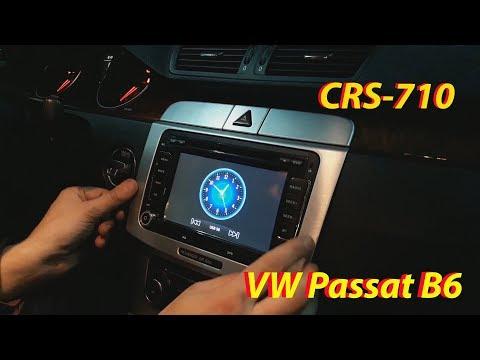 установка магнитолы VW Passat B6, обзор головы CRS 710