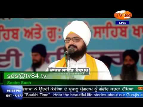 SOS 5/26/2016 Part.1 Dr. Amarjit Singh : Central Agencies Further Fueling Dhadrianwale/Dhumma Feud