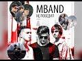 M Band не победил
