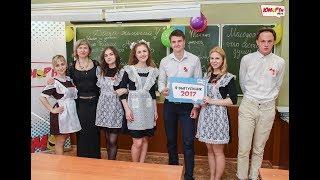 """Проект """"Большая Перемена - 2017"""". Гимназия №69."""