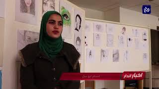 طلاب في الحسين بن طلال ينظمون معرضا فنيا لهم