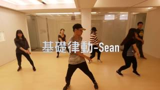 Bruno Mars - That's What I Like | 基礎律動 Choreography by Sean @jimmy dance