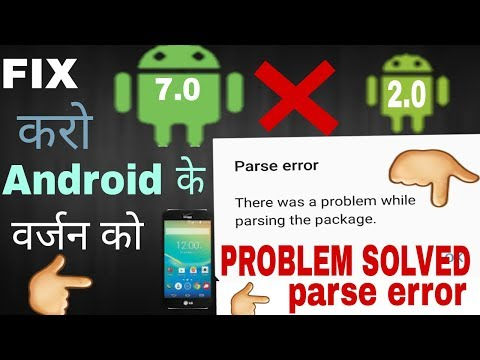 how to fix parse error  there was a problem parsing the package