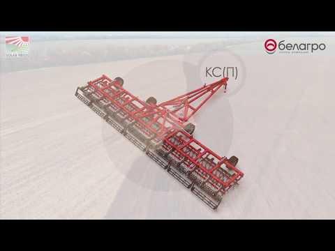 Обзор: культиваторы для сплошной обработки почвы КС-6-8-10-12 (Solar Fields)