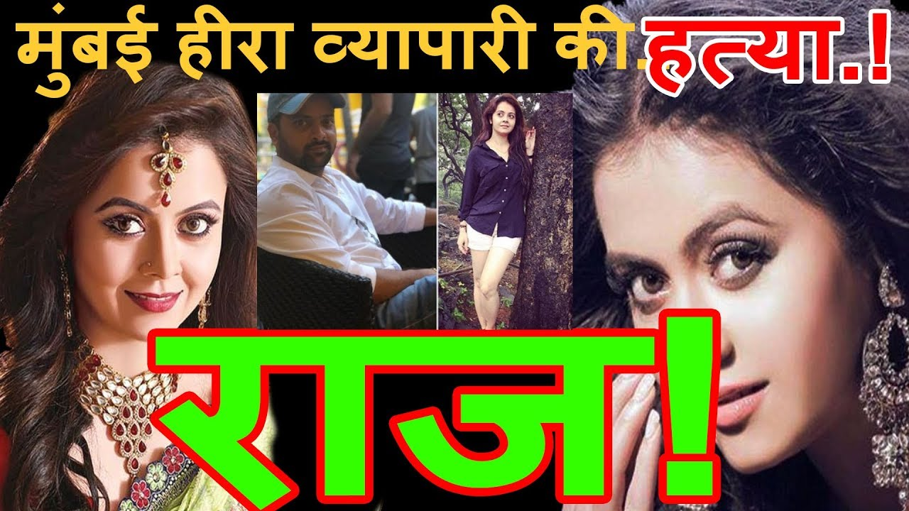 TV Actress Devoleena Bhattacharjee Detained after Diamond Trader Found Dead in Forest