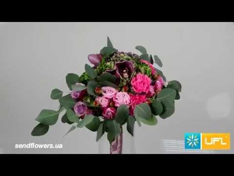 Букет Вдохновение, заказ и доставка sendflowers uaиз YouTube · С высокой четкостью · Длительность: 37 с  · Просмотры: более 2.000 · отправлено: 07.11.2014 · кем отправлено: UFL - онлайн сервис доставки цветов