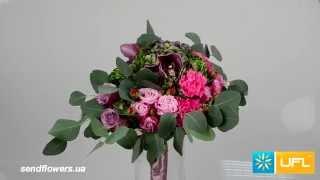 Букет Вдохновение, заказ и доставка sendflowers ua(Яркий оригинальный букет Вдохновение на подарок - доставка цветов по Украине и миру http://www.sendflowers.ua Заказат..., 2014-11-07T14:35:36.000Z)
