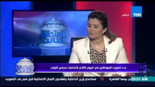 الإستحقاق الثالث- أ/سعيد عبد الحافظ يوضح دور التحالف المصري لحقوق الإنسان فى الإنتخابات البرلمانية