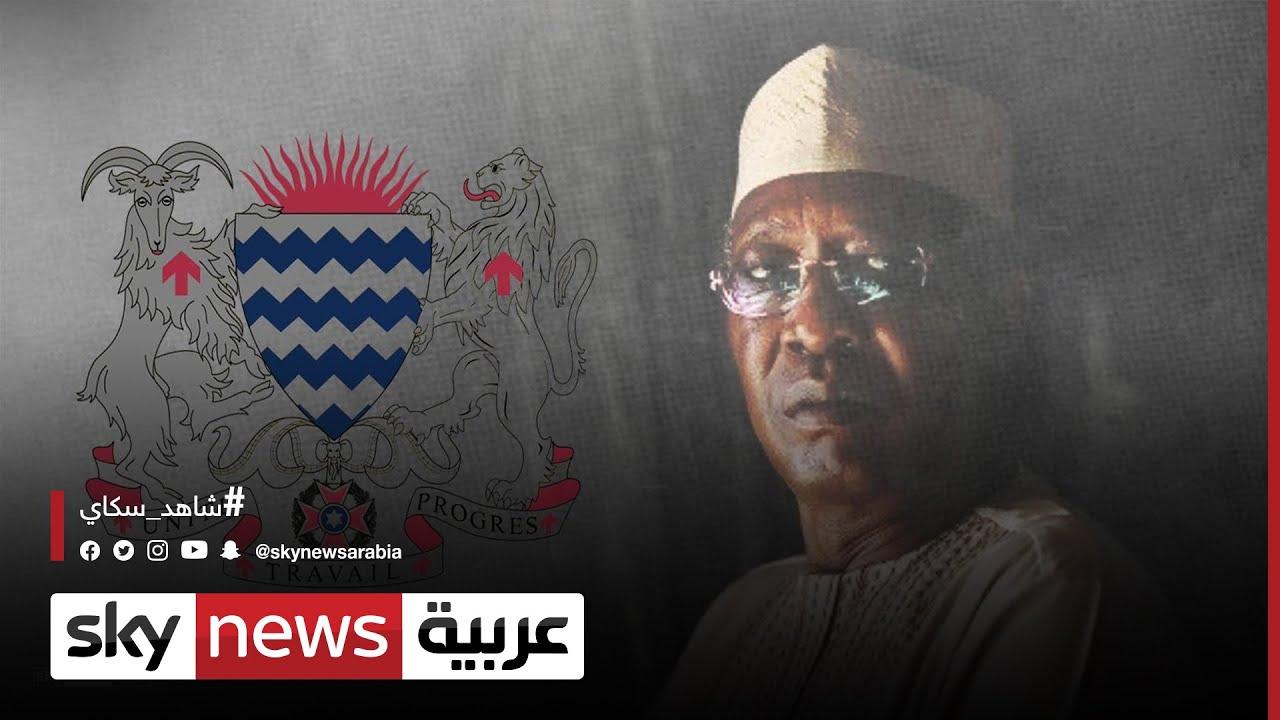 تشاد.. المجلس العسكري يأمر بإعادة فتح الحدود البرية والجوية  - نشر قبل 5 ساعة