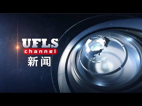 Bản tin Tiếng Trung Quốc Quý 2/2021 Trường Đại học Ngoại ngữ - Đại học Đà Nẵng.