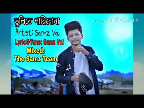 ভুলিতে-পারিবোনা-samz-vai-new-bangla-song-2019-360p