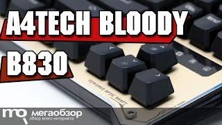 A4Tech Bloody B830 обзор клавиатуры