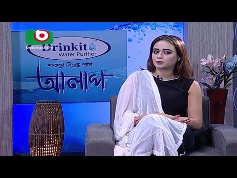 Celebrity gossip | Alap - Sharmin  Dipty With Actrees Ahona
