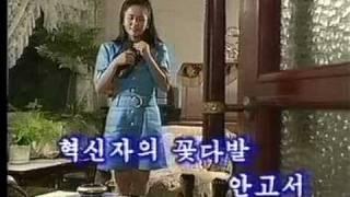 "Video North Korean Pop Song ""휘파람(Whistle)"" 北朝鮮歌謡""口笛"" download MP3, 3GP, MP4, WEBM, AVI, FLV November 2017"
