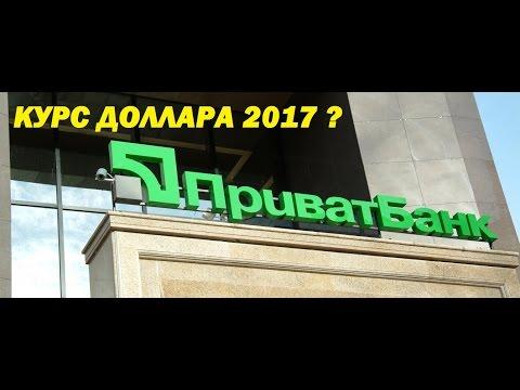 РИА Новости Украина
