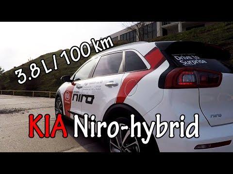 KIA Niro Hybrid 3.8/100km