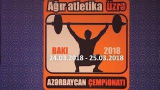 Azərbaycan çempionatı: Promo rolik