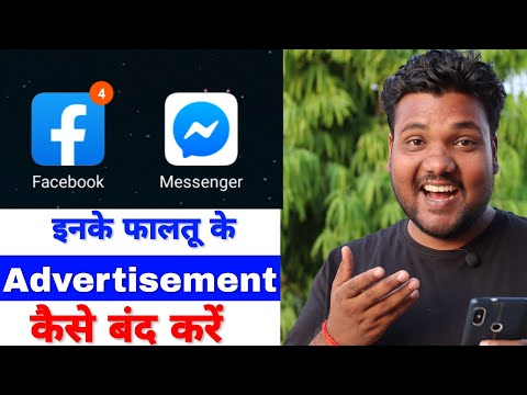How to Remove ads from facebook  Apps!
