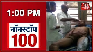 News 100 Nonstop | 7th July, 2018