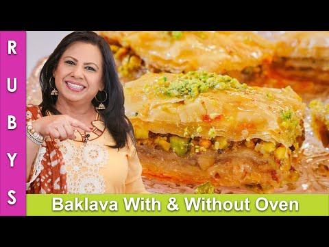 Baklava Homemade Middle Eastern Mithai Recipe In Urdu Hindi  - RKK