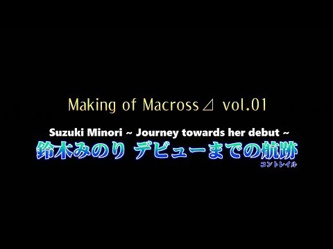 Making of Macross Delta Vol 1 ~ Journey to Suzuki Minori's Debut [Potastic Fansubs]