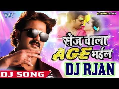 आ गया Pawan Singh का सबसेहिट Dj गाना 2018 - Sej Wala Age Bhail - Priyanka - Bhojpuri Hit Song