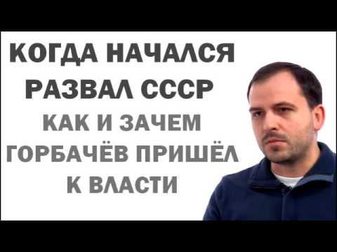 Константин Сёмин: Когда