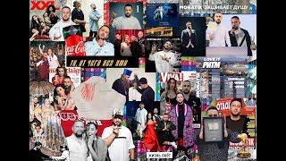 MONATEE WEE #24: MONATIK итоги 2018 года: клипы, съемки, выступления. Дальше — больше
