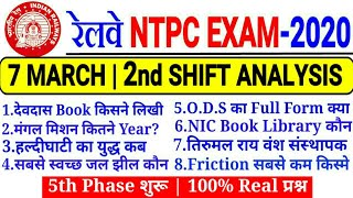 RRB NTPC 2ND SHIFT 7 MARCH PAPER ANALYSIS 100% REAL QUESTION सबसे ज्यादा प्रश्न LEVEL TOUGH