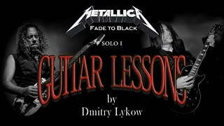 Metallica - Fade To Black - Solo 1 (Guitar Lesson by Angel)