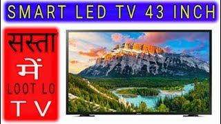 Samsung Led Smart TV 43N5300 (43 inch) In-depth REVIEW