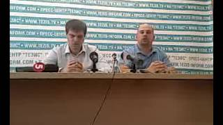 Анисимов о положении дел в Запорожье(Recorded with my Android Mobile Phone. - Captured Live on Ustream at http://www.ustream.tv/channel/z-news., 2014-07-10T13:12:05.000Z)