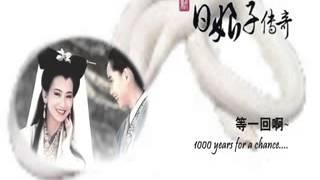 Qian Nian Deng Yi Hui Ost White Snake Legend